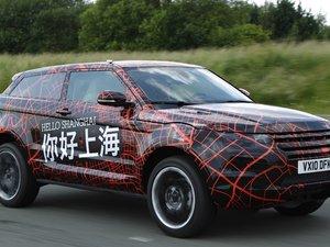 安卓Range Rover Evoque 路虎 揽胜 陆虎 汽车 宽屏手机壁纸