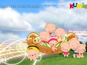 安卓动漫 卡通 可爱 动物 猪 酷米网 儿童桌面专用 尼玛 童年手机壁纸