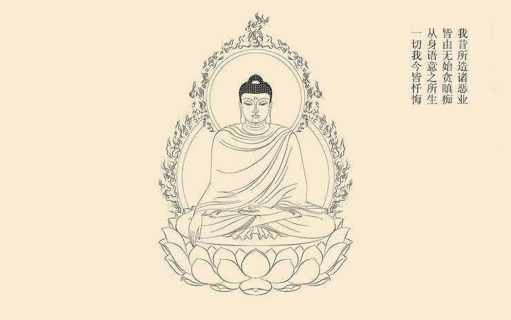 手绘 佛教主题手机壁纸