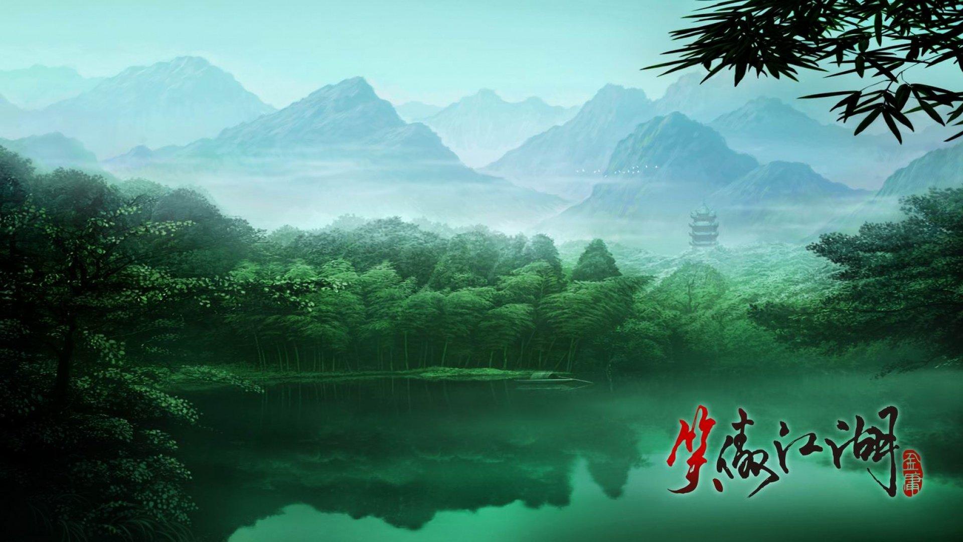 android安卓笑傲江湖 游戏 宽屏高清手机壁纸免费下载