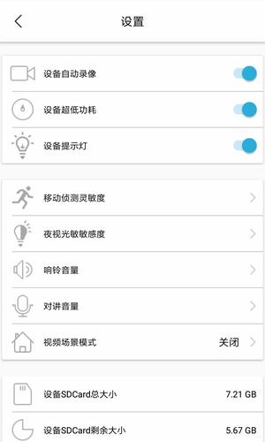 ToSee 2.2.8 安卓版