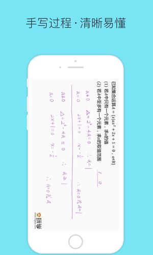 玩学 1.1.0 安卓版