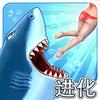 饥饿鲨:进化安卓版