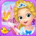 莉比小公主之梦幻学院安卓版(apk)