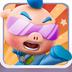 奔跑吧!猪猪侠-3D酷跑安卓版(apk)