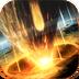 超时空要塞-星际帝国安卓版(apk)