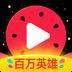 西瓜视频安卓版(apk)