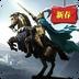 封神之战-单机SLG 安卓最新官方正版