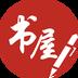 笔趣阁免费小说 安卓最新官方正版