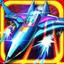 雷射战机2015安卓版(apk)