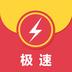 极速红包王 安卓最新官方正版