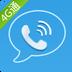4G通网络电话 安卓最新官方正版