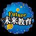 未来教育等考 安卓最新官方正版