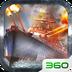 帝国战舰:铁血征途-跨服对战安卓版(apk)