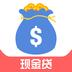 现金贷安卓版(apk)