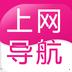 上网导航 安卓最新官方正版