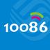10086 安卓最新官方正版