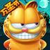 我的加菲猫-糖果搜集赛开启安卓版(apk)