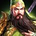三国传说-王者的梦幻战场 安卓最新官方正版