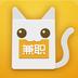 兼职猫求职版 安卓最新官方正版