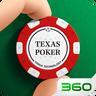 德州扑克大师-十年诚信运营