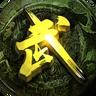 大话武林-RPG武侠手游