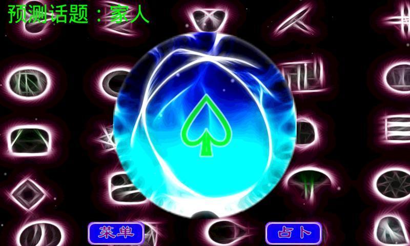 魔术数字查步骤图片