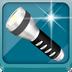 LED闪光灯手电筒