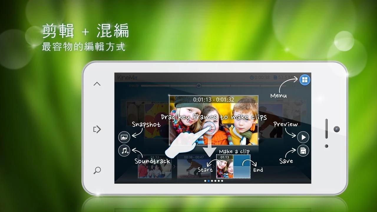 视频编辑器官网免费下载_视频编辑器攻略,360
