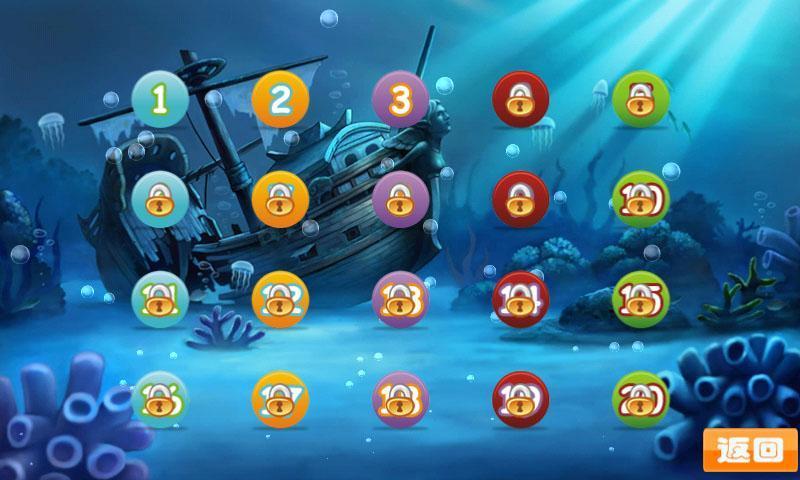 > 海底连萌  海底连萌是一款超萌超好玩的消除类游戏,众多海底萌动物