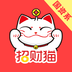 招财猫理财安卓版