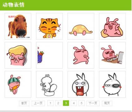 吃东西恶搞QQ表情 美女爱吃香蕉图片 所属栏目:美女搞怪 2014-12-图片