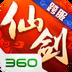 仙剑奇侠传3D回合-大宇正版授权