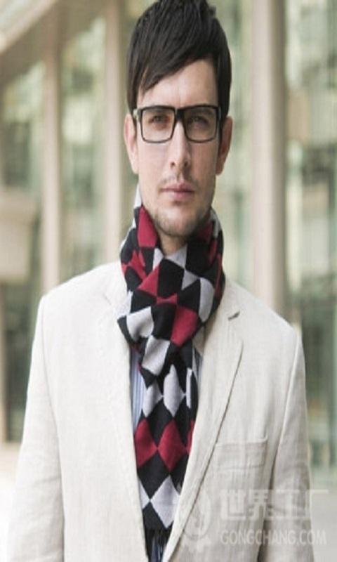 男士围巾系法1.12安卓客户端下载
