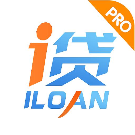 i贷贷款专业版
