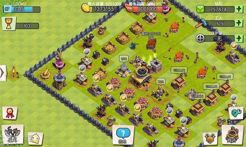 部落争霸2截图2
