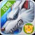 时空猎人攻略 1.1安卓游戏下载