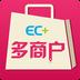EC+多商户