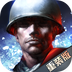二战风云-策略战电脑版
