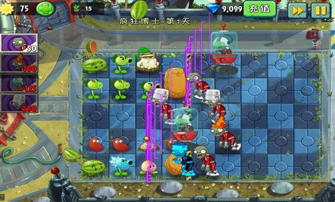 植物大战僵尸2-摩登世界安卓版高清截图