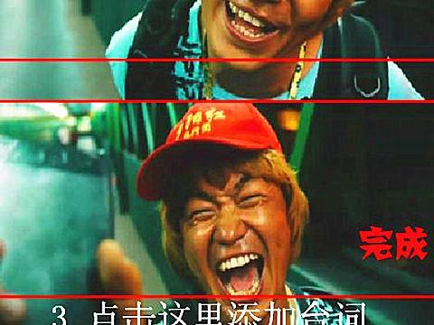 [搞笑表情图片大全]||qq表情图片大全||微信表情图片