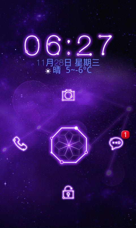 360锁屏主题-天秤座_360手机助手