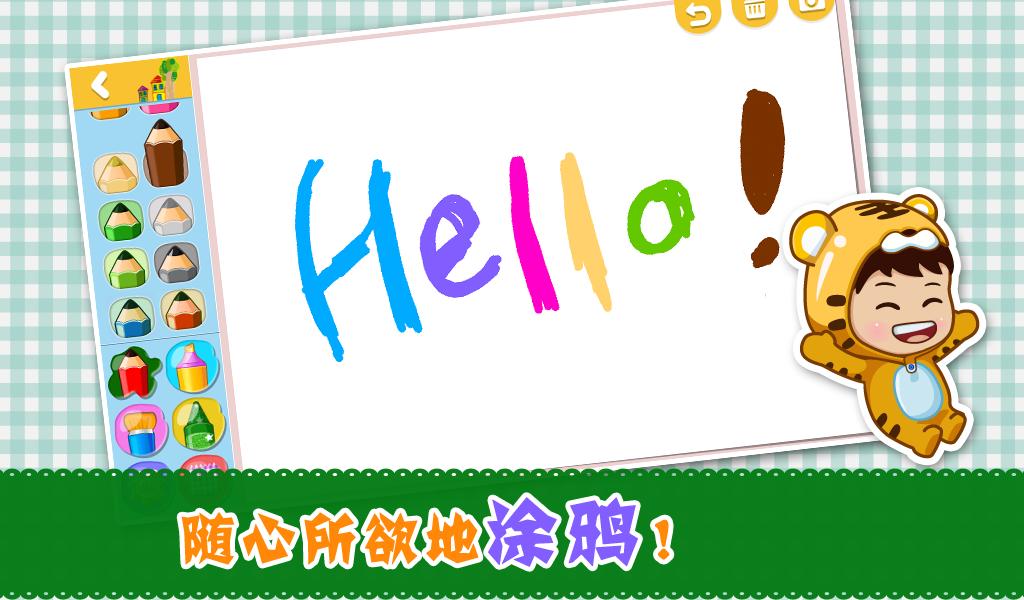 绘画app下载_绘画官方版安卓版ios版下载_15153手游网