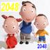 2048奔跑 1.0安卓游戏下载