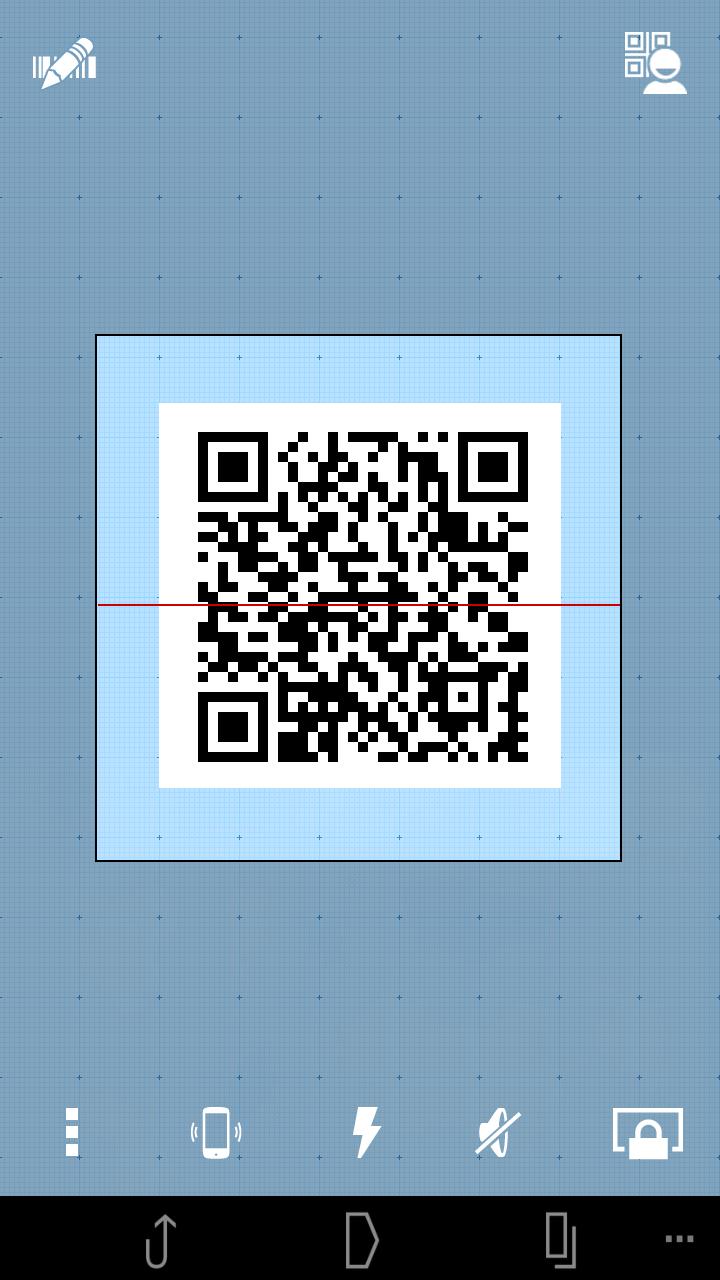 二维码扫描截图1