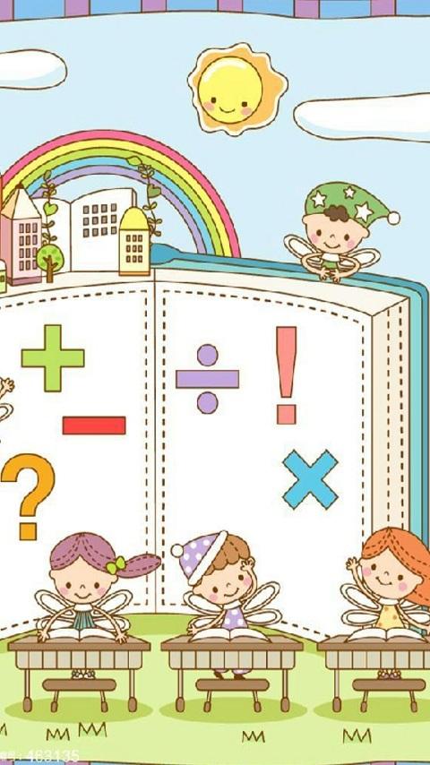 软件以卡通娱乐的方式让宝贝在快乐中学习数学,欢快的音乐与可爱的