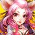 众妖之怒 1.10.1安卓游戏下载