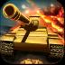 红警坦克大战3D 2.0安卓游戏下载