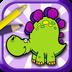 儿童画画游戏:恐龙世界