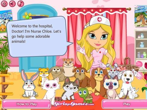 可爱的宠物医院
